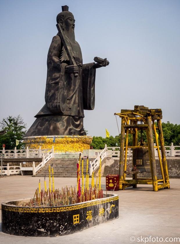 Jiang Ziya Memorial Tianmu Lake